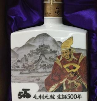 毛利元就 生誕500年記念 山崎10年ウイスキー