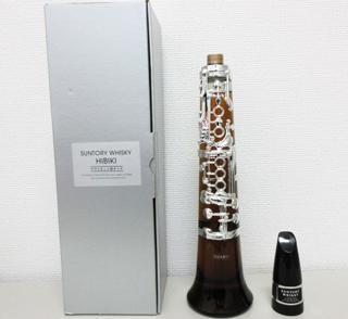 響クラリネット型ボトル