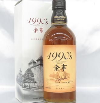1990's 余市 蒸留所限定ウイスキー