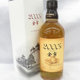 2000's 余市 蒸留所限定ウイスキー