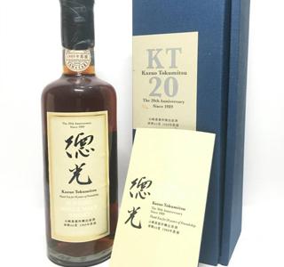 山崎蒸留所 樽出原酒 徳光和夫20周年ボトル