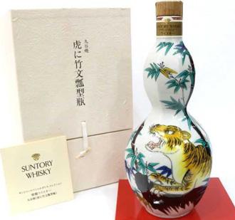 サントリー九谷焼 虎に竹文瓢型瓶ウイスキー