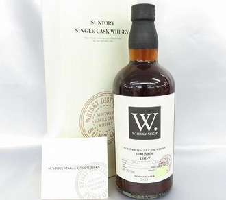 山崎蒸溜所ウイスキーショップ W.限定品の買取価格・査定相場
