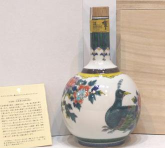 サントリー九谷焼 銀泉窯 色絵華王瑞鳥文瓶ウイスキー