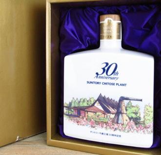 千歳工場30周年・千歳プラント特製熊型ボトルの買取相場