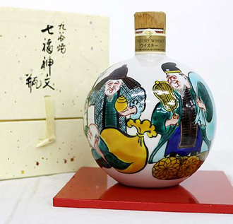 サントリー九谷焼 七福神文瓶