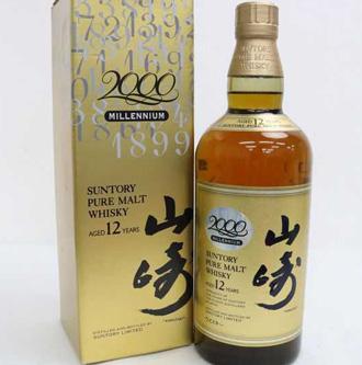 山崎12年ミレニアム2000ウイスキー