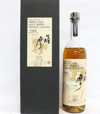 ヴィンテージ薩摩20年ウイスキー